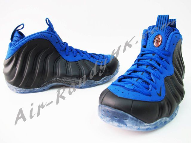 1eb0dd34590 Nike Air Foamposite One Sole Collector – Vegas Edition