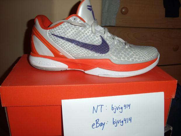 837ce627e8e Nike Zoom Kobe Sample