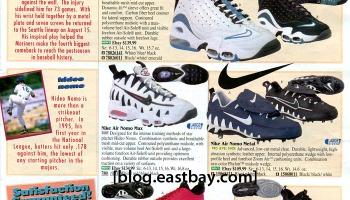 f2e85c22136 Memory Lane  Nike Baseball Classics From  Eastbay
