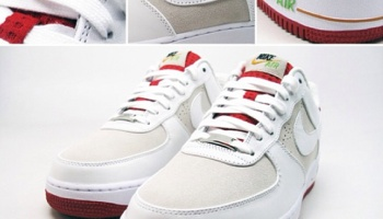 "9921380aef5 Nike Air Force 1 Bespoke ""Kanye West Jasper"" By  Alldayatf"