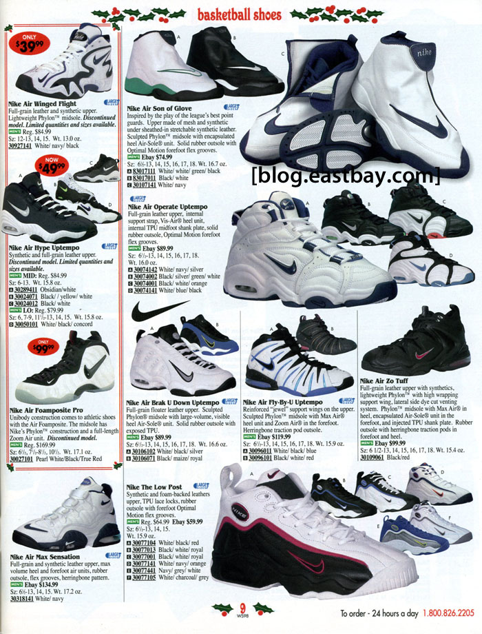 0bcd8d36ee9d Memory Lane    Gary Payton   The Nike Air Son of Glove By  Eastbay ...