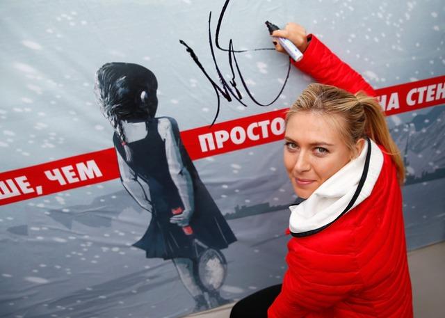 Sharapova_court_1_27333