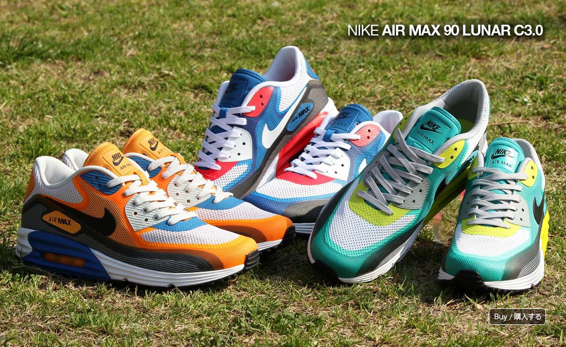 the best attitude a51f6 3deb2 Nike Air Max 90 Lunar C3.0